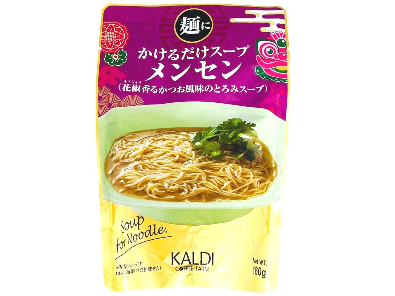 麺にかけるだけスープ メンセン 160g 198円 (花椒(ホアジャオ)香るかつお風味のとろみスープ)