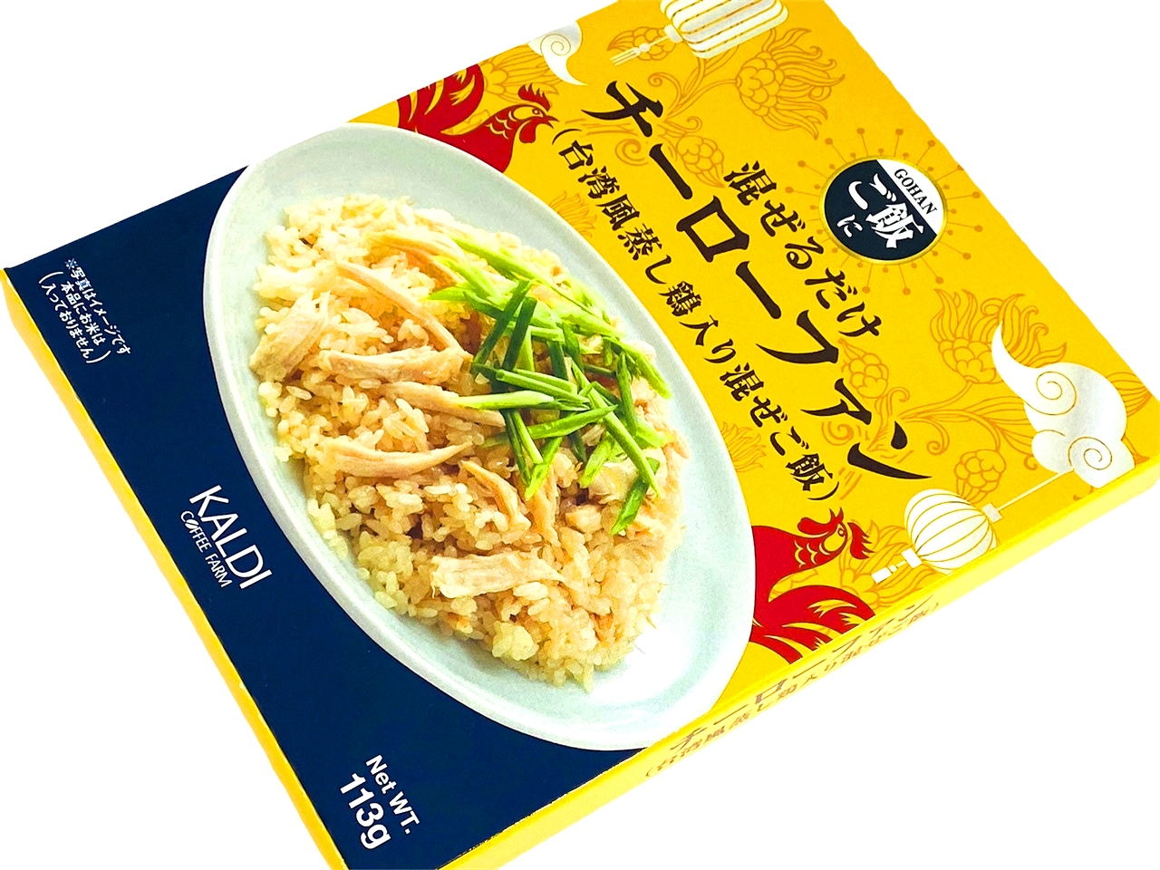 混ぜるだけチーローファン(鶏肉飯) 2合用 298円