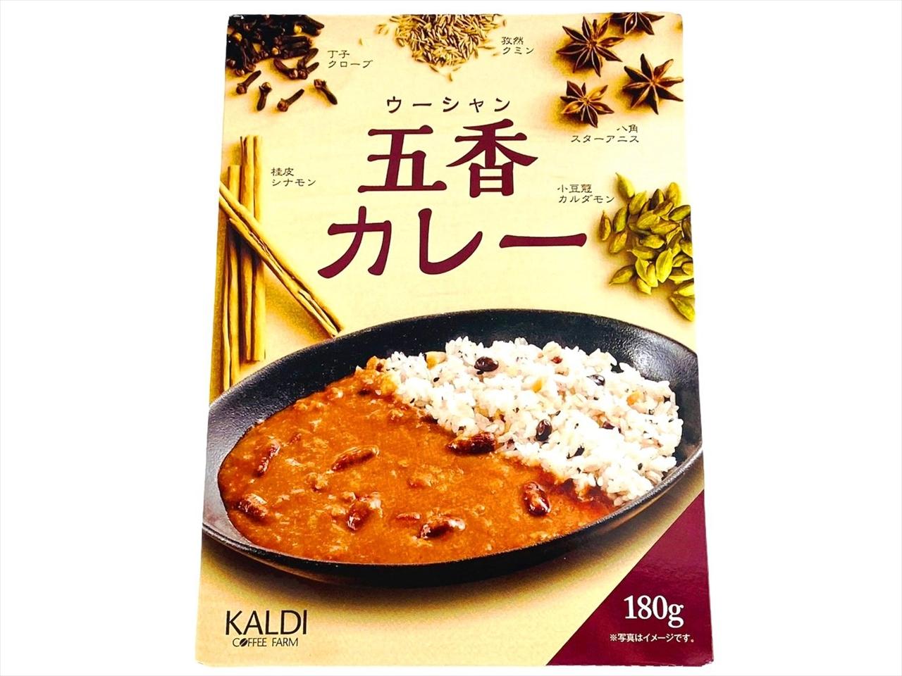 五香カレー 180g 318円