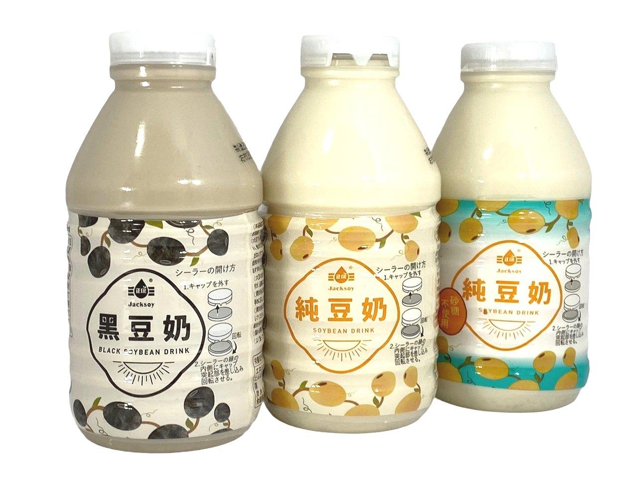 正康 ジャックソイ 台湾豆乳、台湾豆乳(砂糖不使用)、台湾黒豆乳 各330ml 118円(セール)