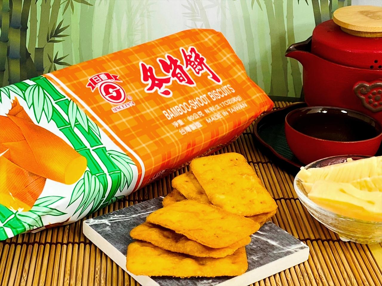 """タケノコをお菓子の原材料として用いるなんて、流石、""""竹""""の本場中華圏ですね。"""