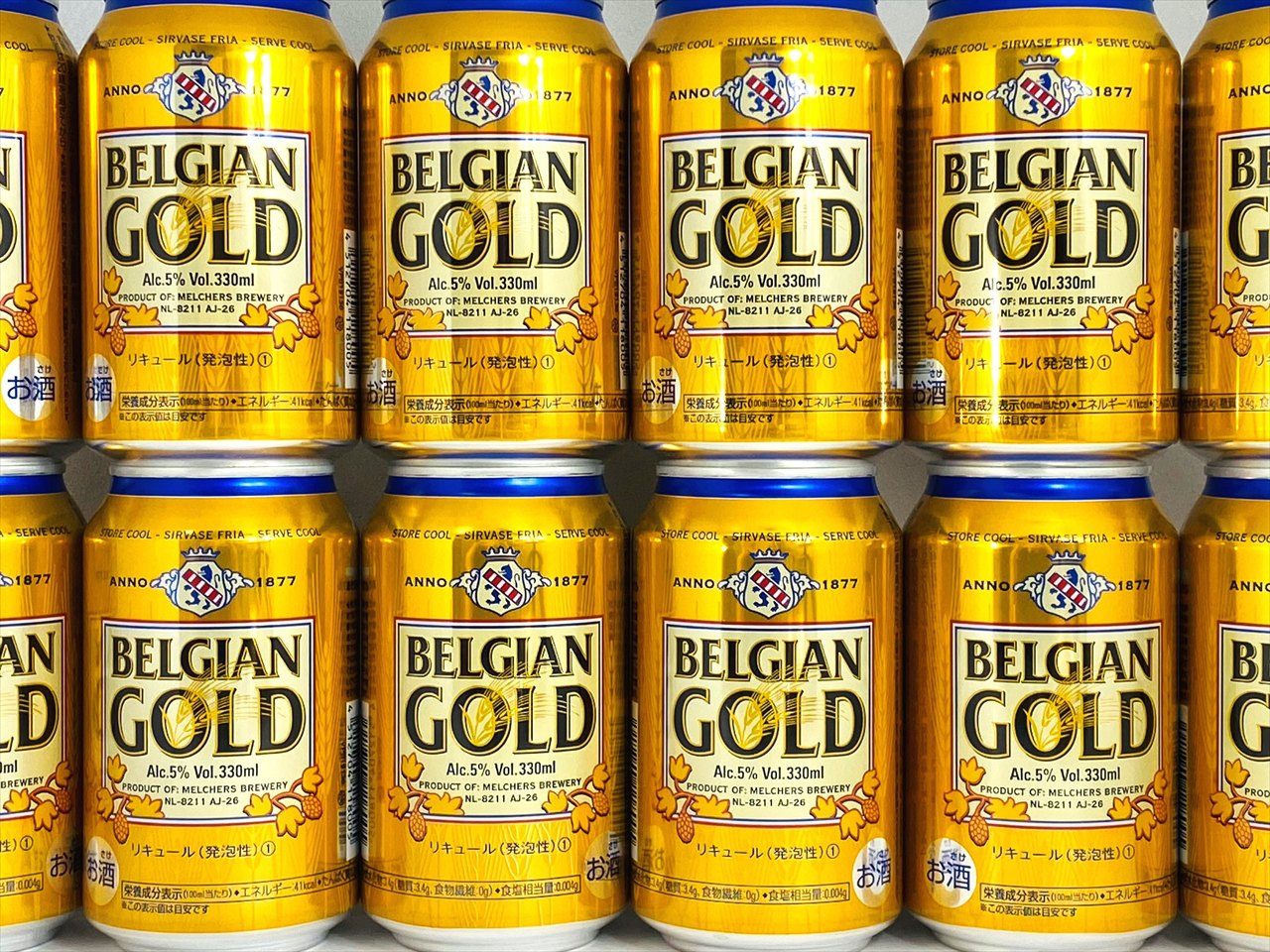 ベルジャンゴールド 330ml × 24缶  2198円