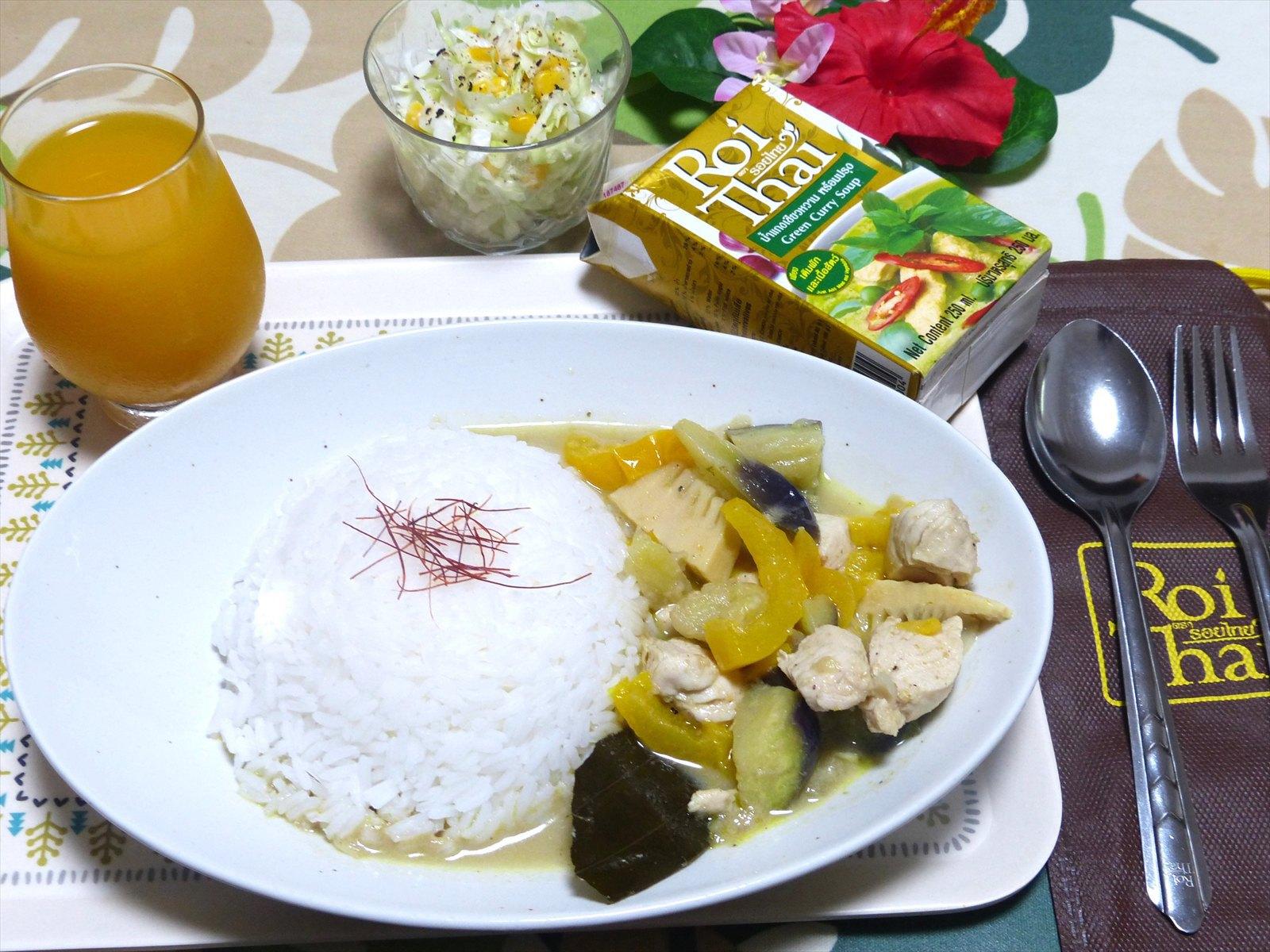 タイの香り米『ジャスミンライス』もオススメですよ!