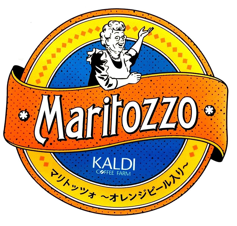 マリトッツォ ~オレンジピール入り~ やわらかいパンにオレンジピールを入れた生クリームをはさみました。