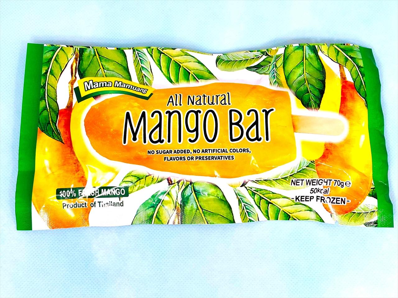 All Natural Mango Bar