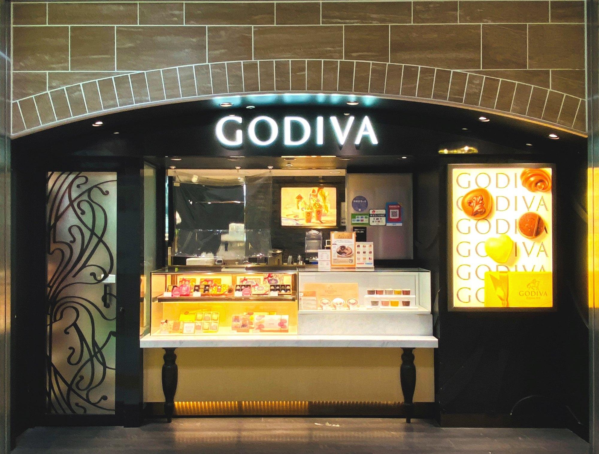 1926年創業・ベルギー王室の御用達 GODIVA