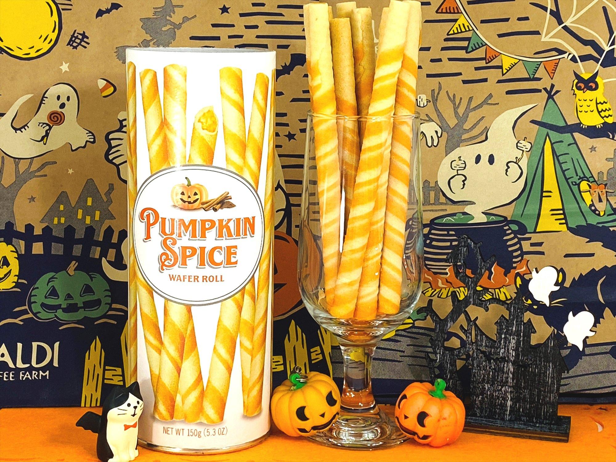 かぼちゃ×ナツメグ マストなハロウィン系カラー