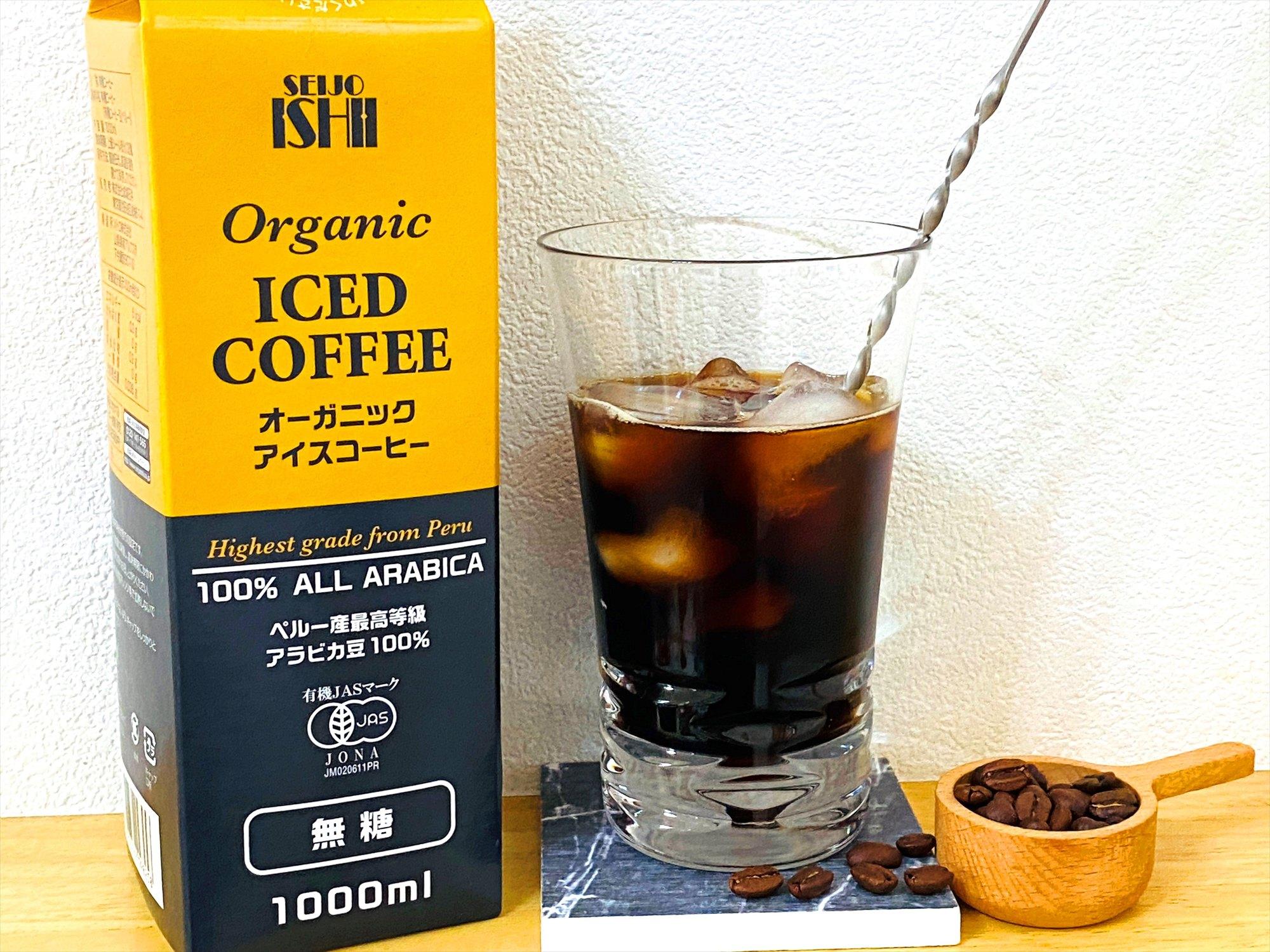 南米ペルー産の有機コーヒー豆100%
