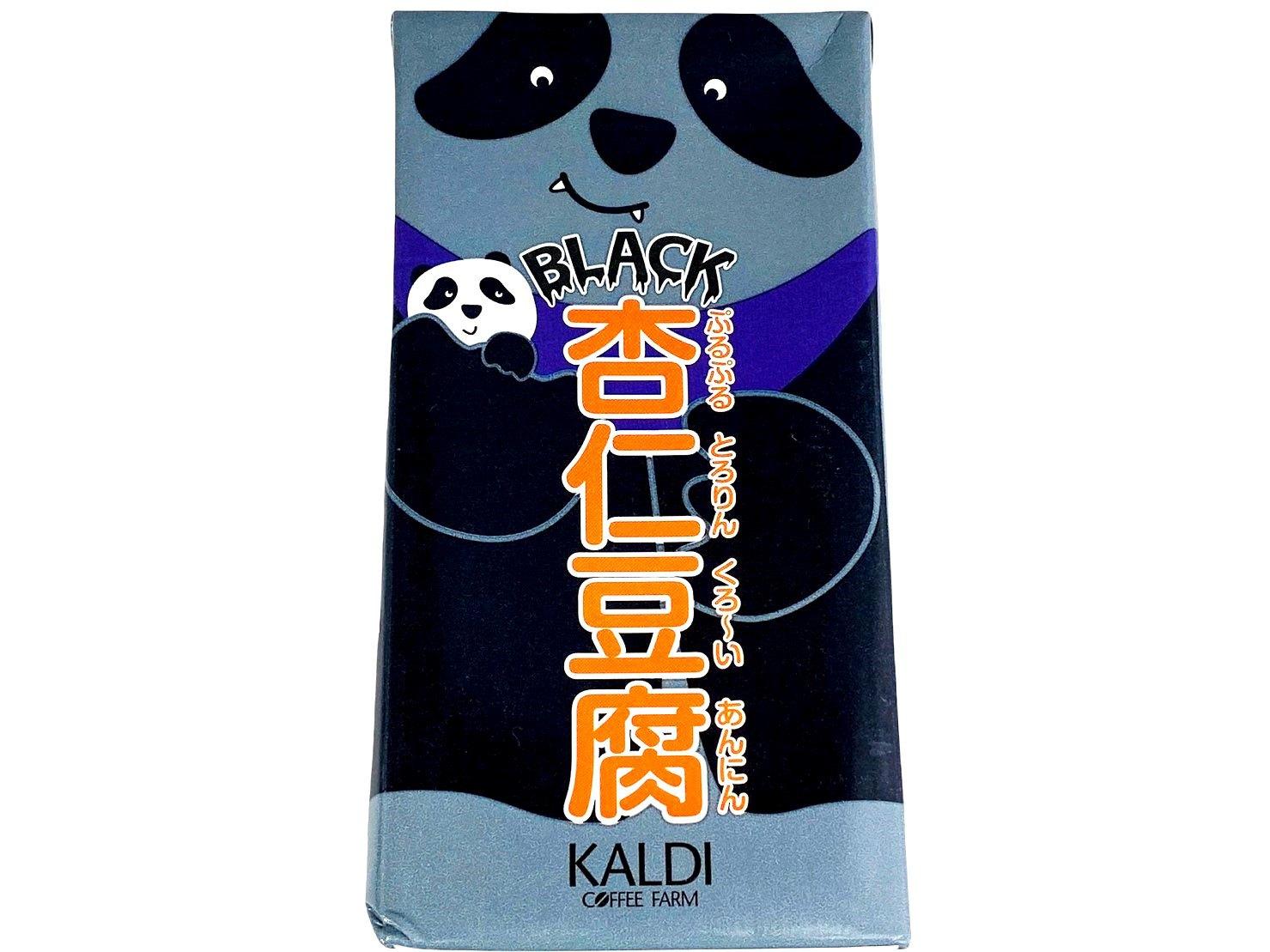 ブラックパンダがみんなの大好きな杏仁豆腐をくろ~くしてしまった!果たしてそのお味は・・・