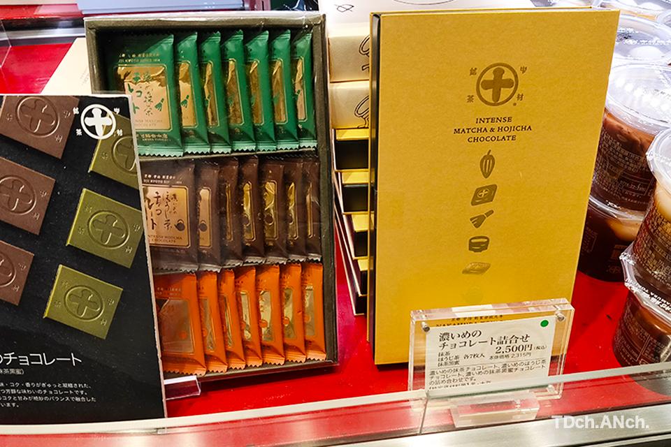 3種類の詰め合わせもあります(¥2,500)