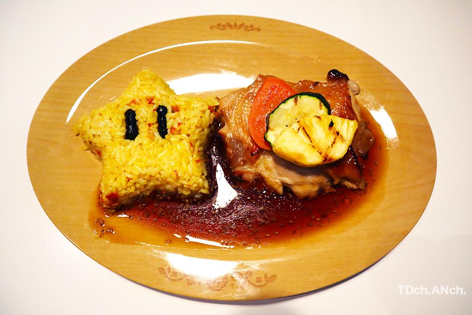 照り焼きチキン&スーパースター・ライス ¥1,900