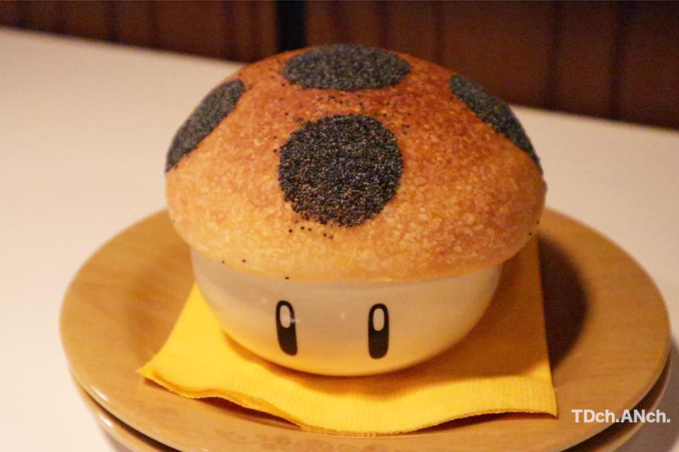 スーパーキノコ・ピッツァボウル〜マッシュルーム入りトマトソース〜 ¥1,500