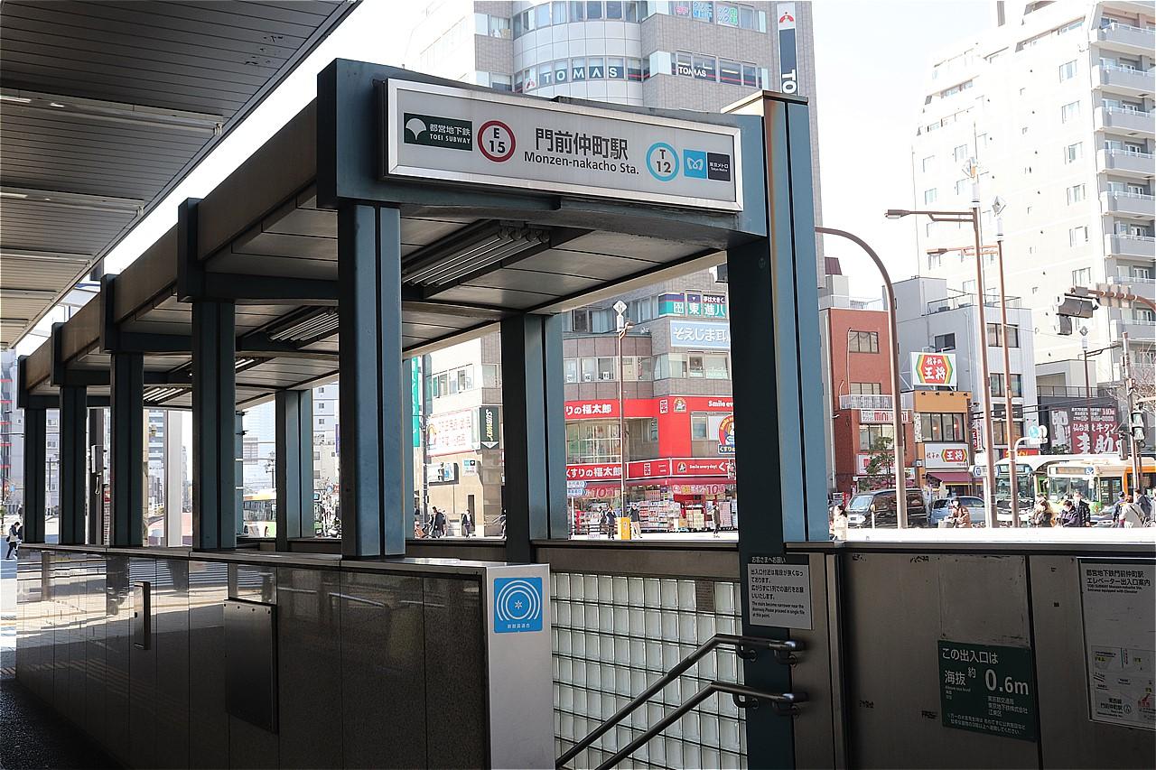門前仲町交差点にある地下鉄の入口。都営大江戸線が開通してからは、この駅の利便性が大幅に向上した。