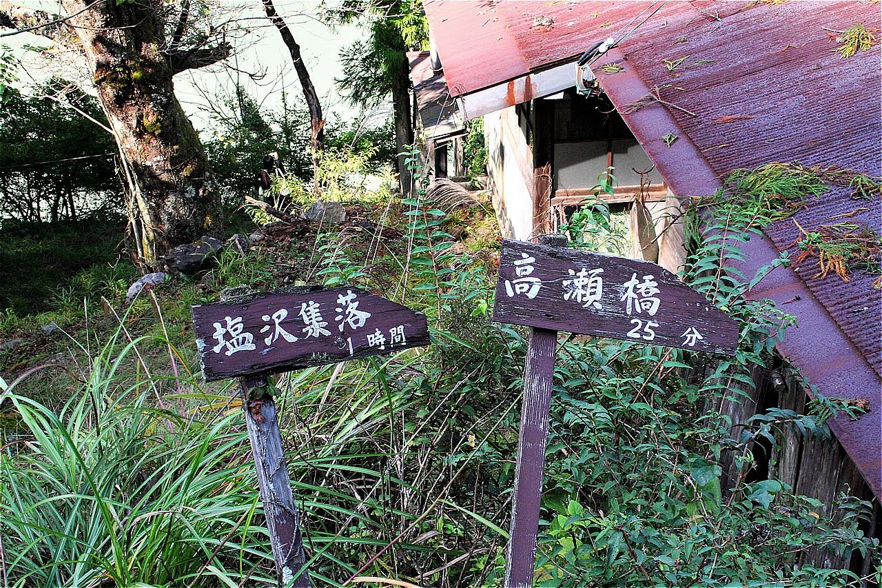 廃屋の前にあった立て札。この集落ももはや限界集落だという。