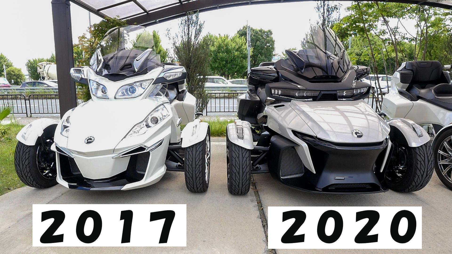 Spyder RT Limitedの2017モデルと2020モデル。2020で近未来感が増してます。スペックは大きくは変更なし。