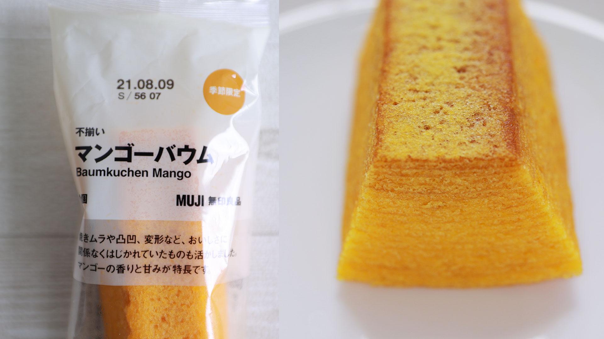 マンゴーの香りと甘みが特長