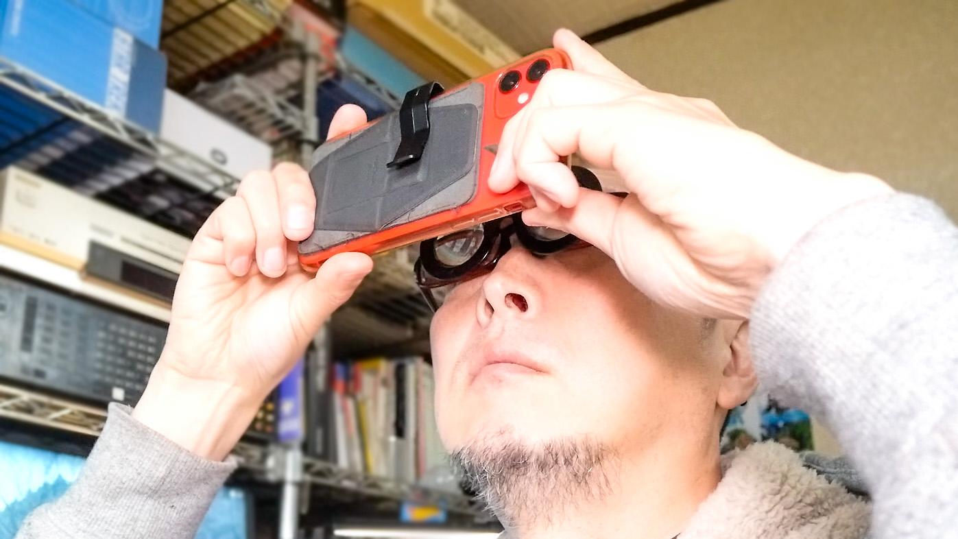 VRグラス越しに見れば3DVRを楽しめる♪