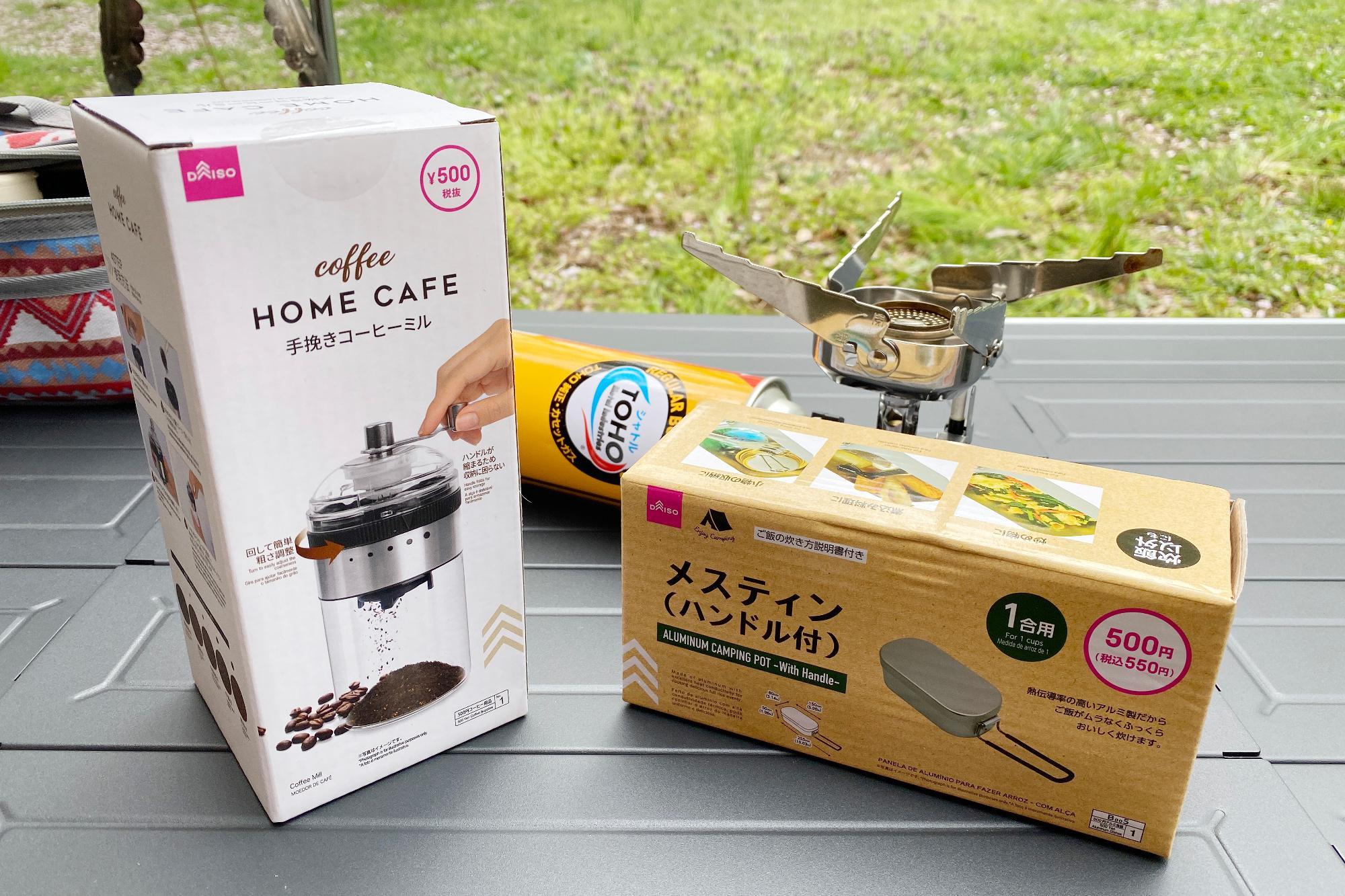 本格的な手挽きコーヒーミルが550円