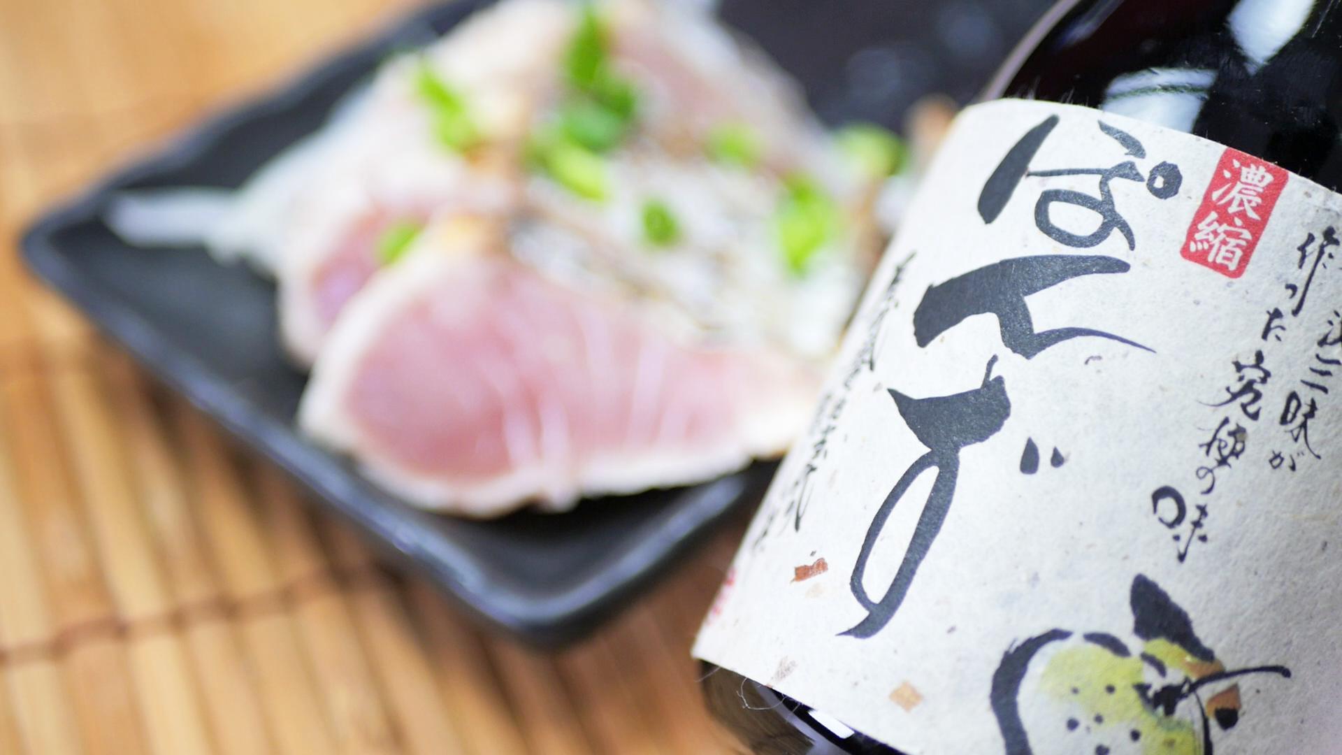 魚伝さんオススメのポン酢、スダチの香りが濃く美味しい!