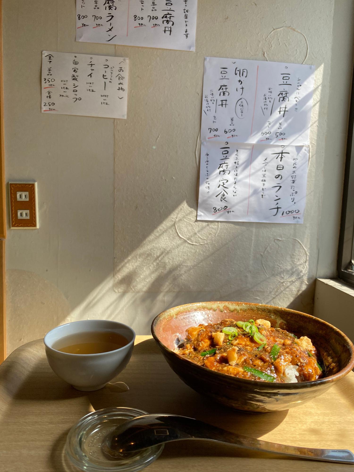 麻婆豆腐丼(¥700)