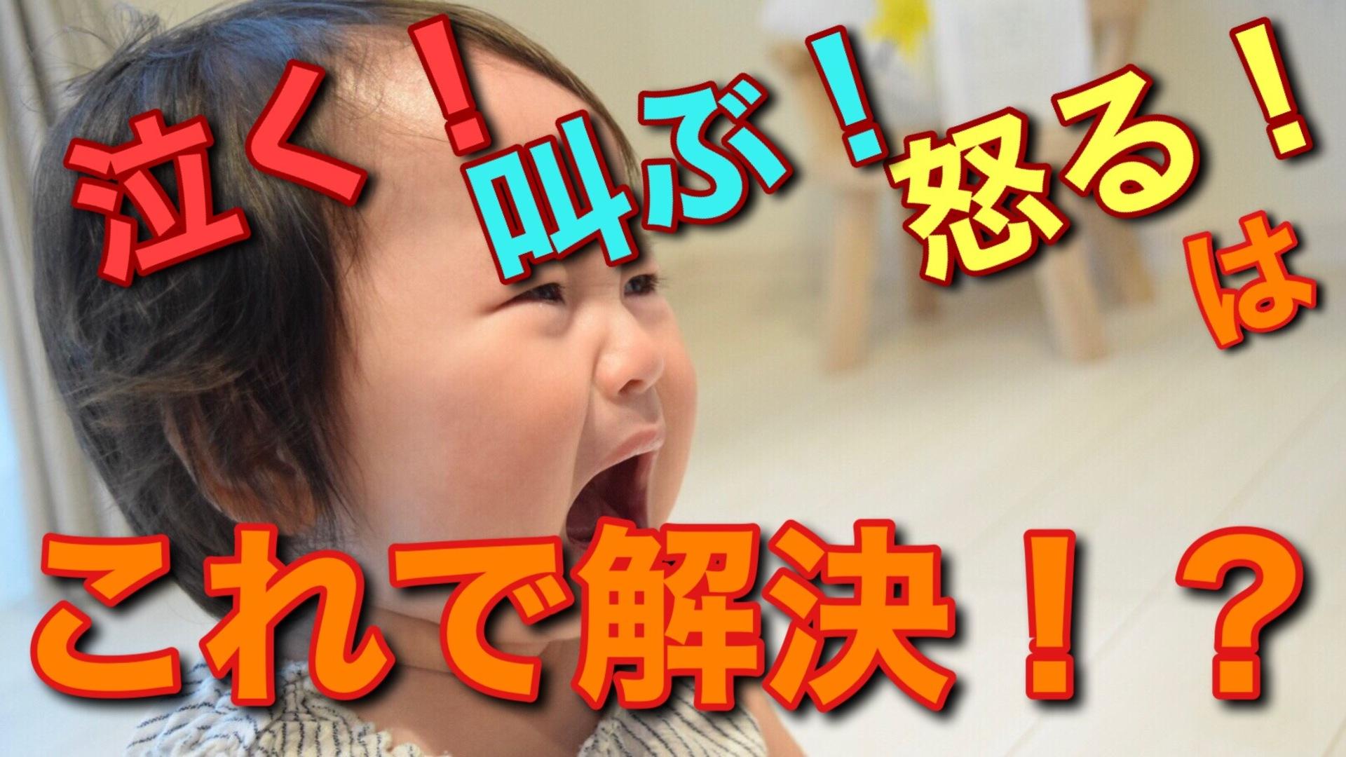 『バラバラ大作戦』もう中、堀内健、渋谷凪咲、空気階段